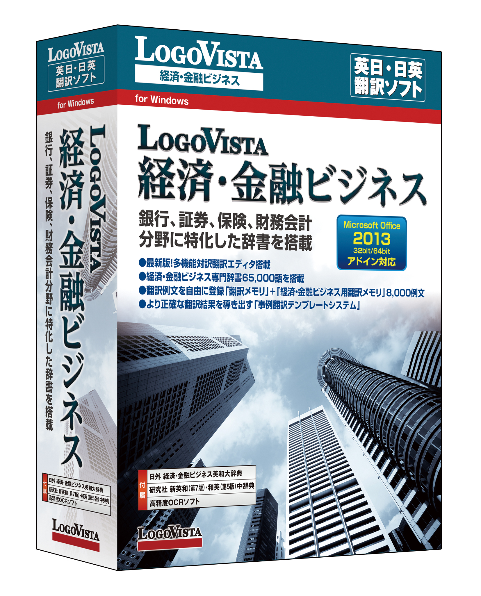 PMP教科書 Project Management Professional 第5版 …